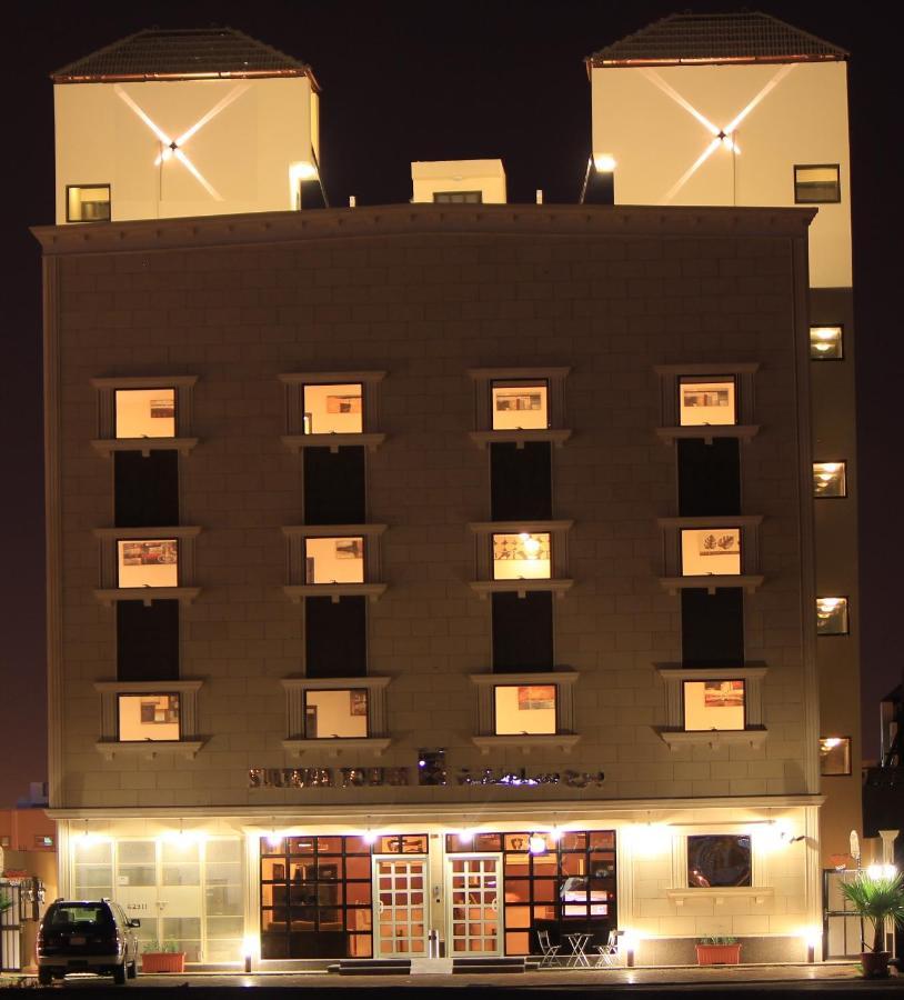 Апарт-отель  برج سلطانة للوحدات السكنية