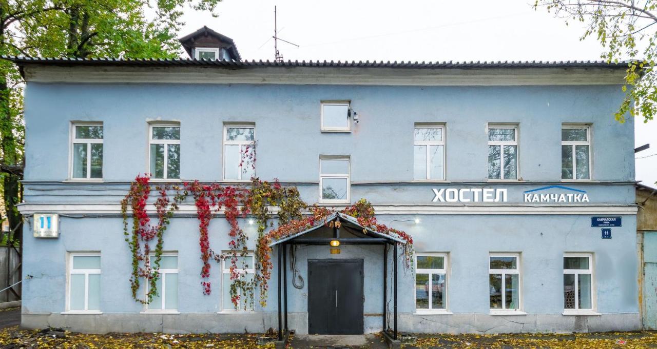 Хостел  Kamchatka Hostel  - отзывы Booking