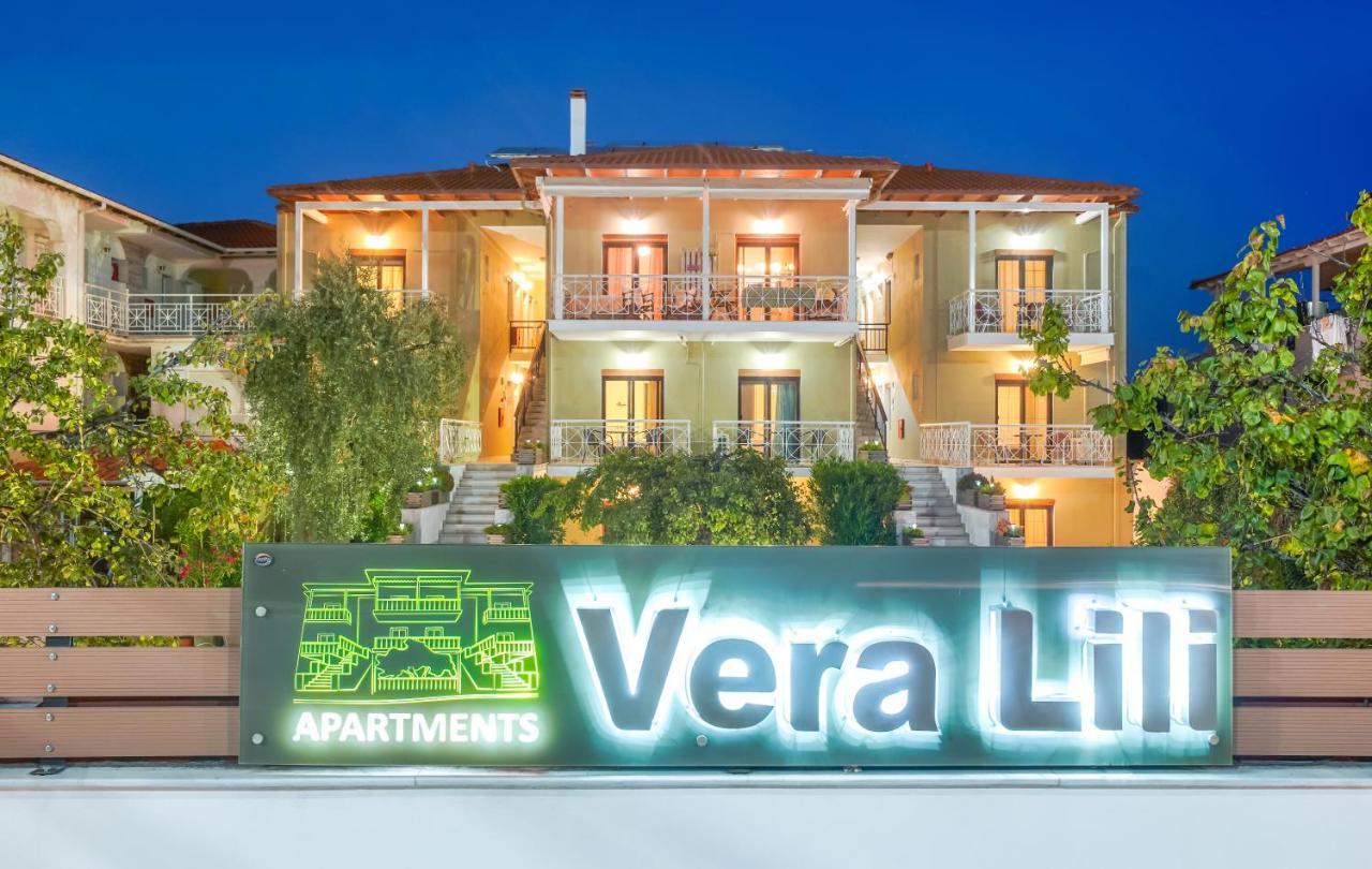 Апарт-отель  Vera Lilli  - отзывы Booking
