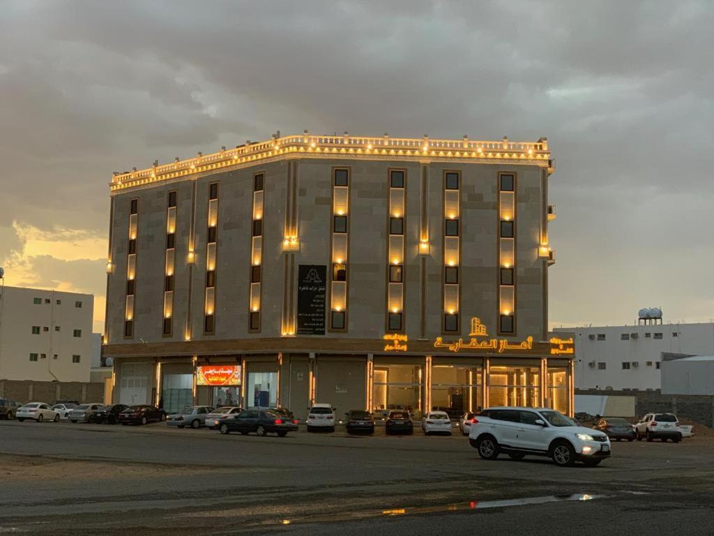 Апарт-отель  Marom Hotel Apartments Singles Only  - отзывы Booking