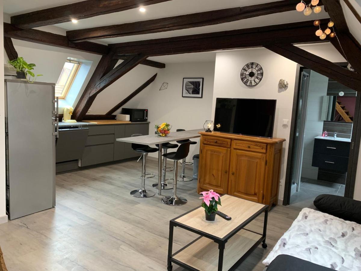 Апартаменты/квартира  Nouveau: Gîte du Figuier 4/6 personnes Sélestat  - отзывы Booking