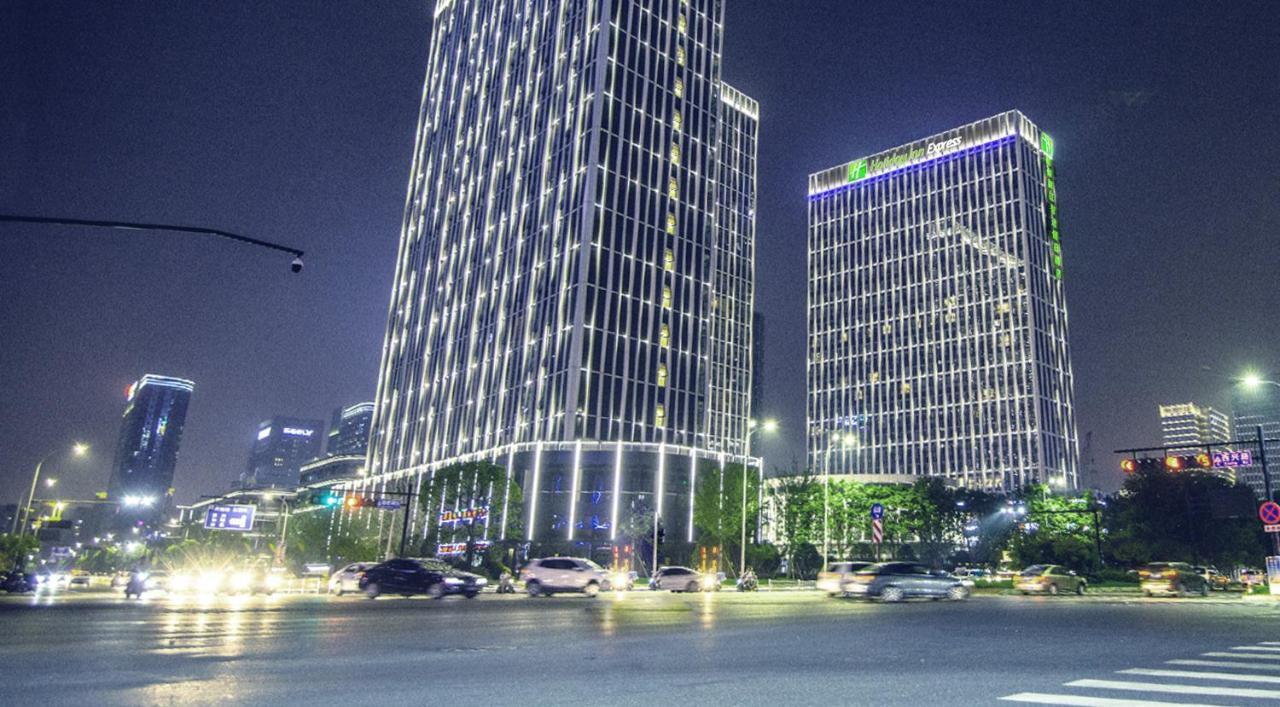 Отель Отель Holiday Inn Express Hangzhou Binjiang, An IHG Hotel