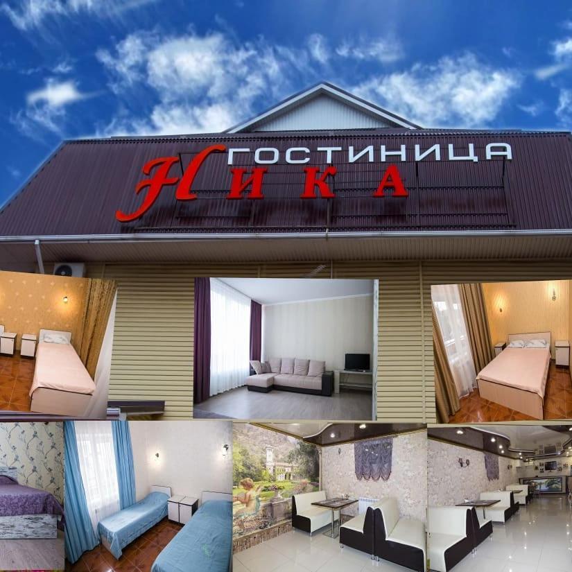 Мини-гостиница Гостиница Ника 2 Звезды