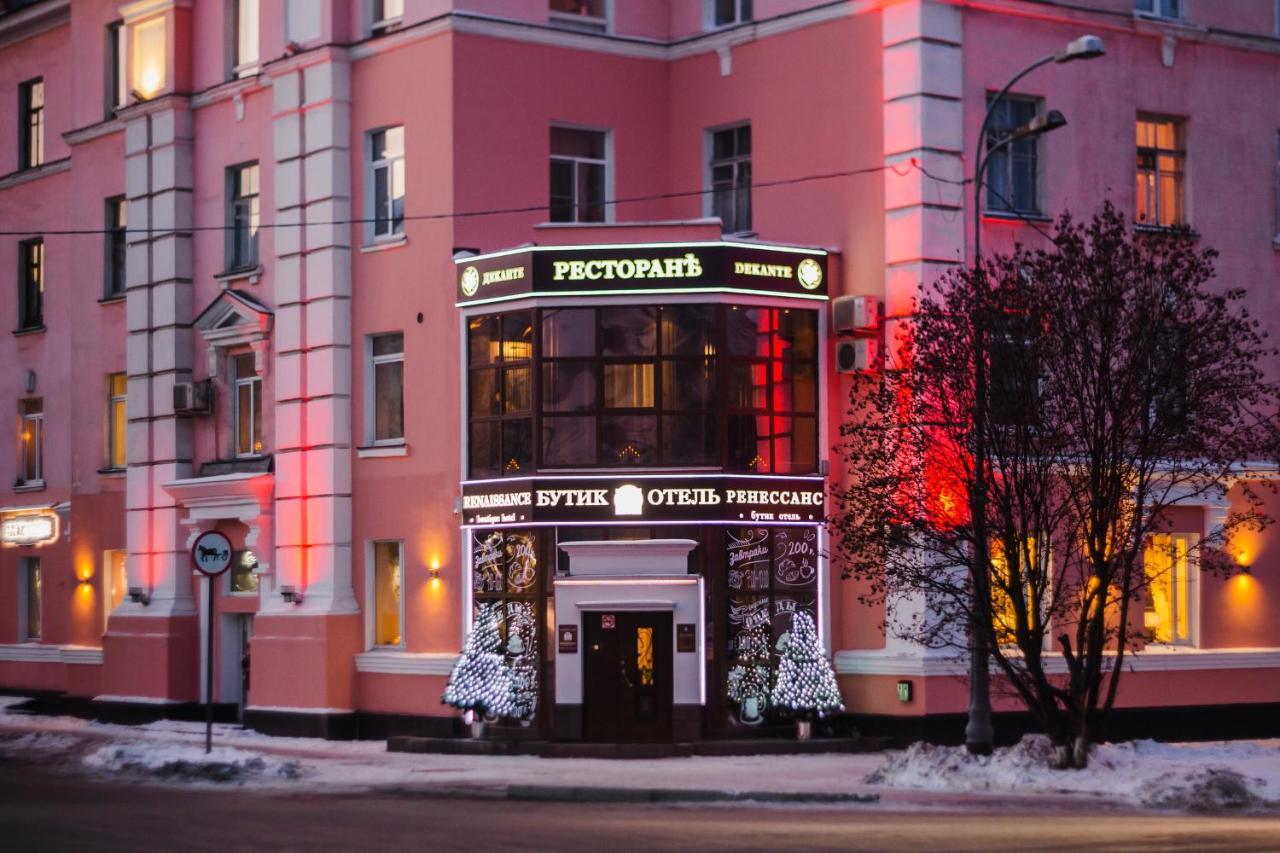 Отель  Бутик Отель Ренессанс  - отзывы Booking