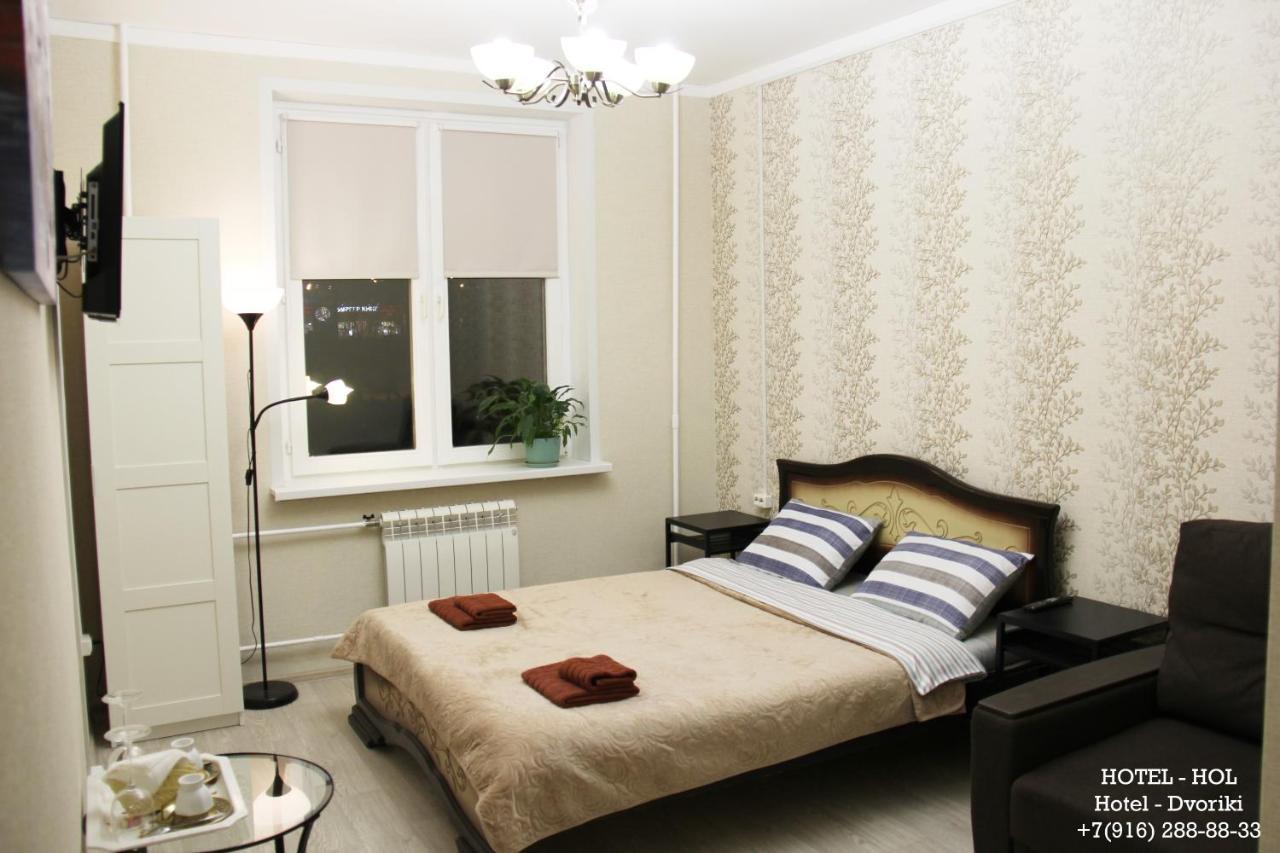 Отель Отель Дворики