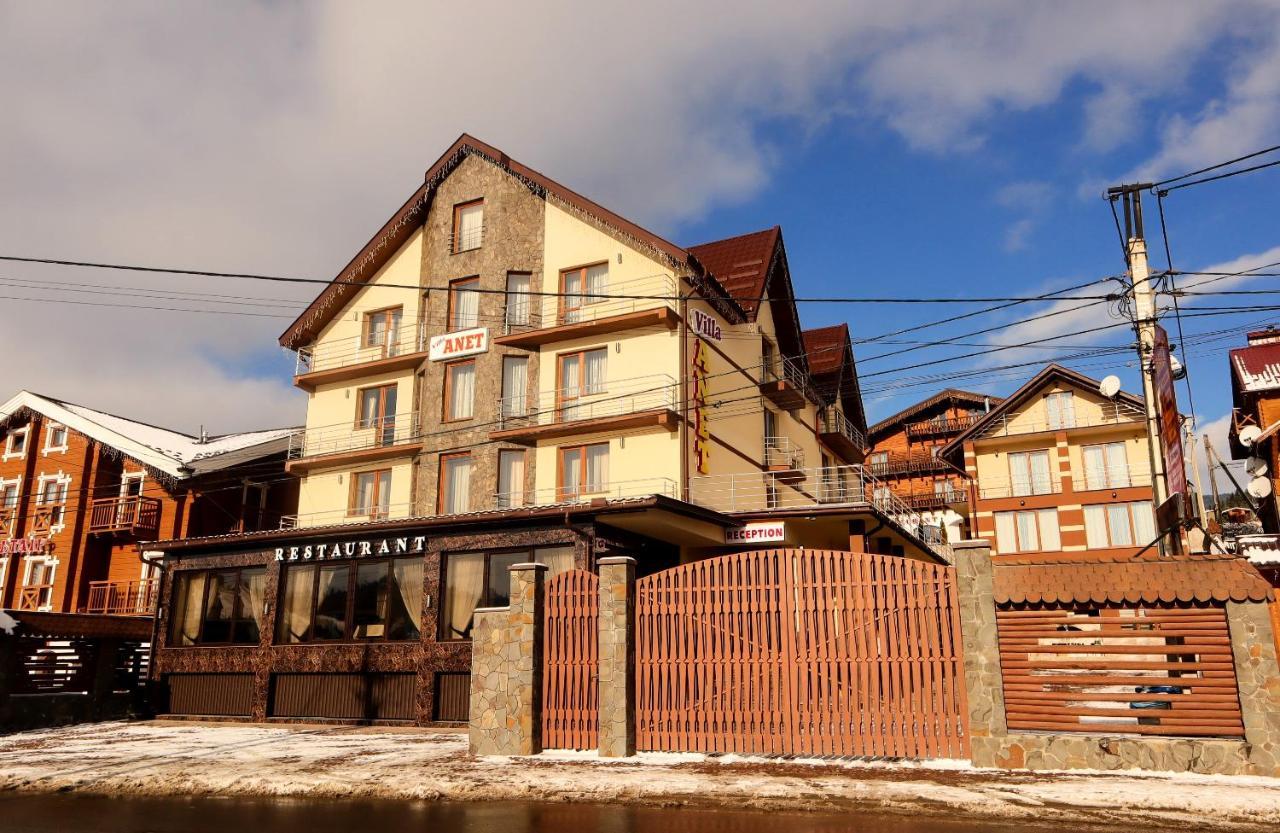 Отель  Villa Anet  - отзывы Booking