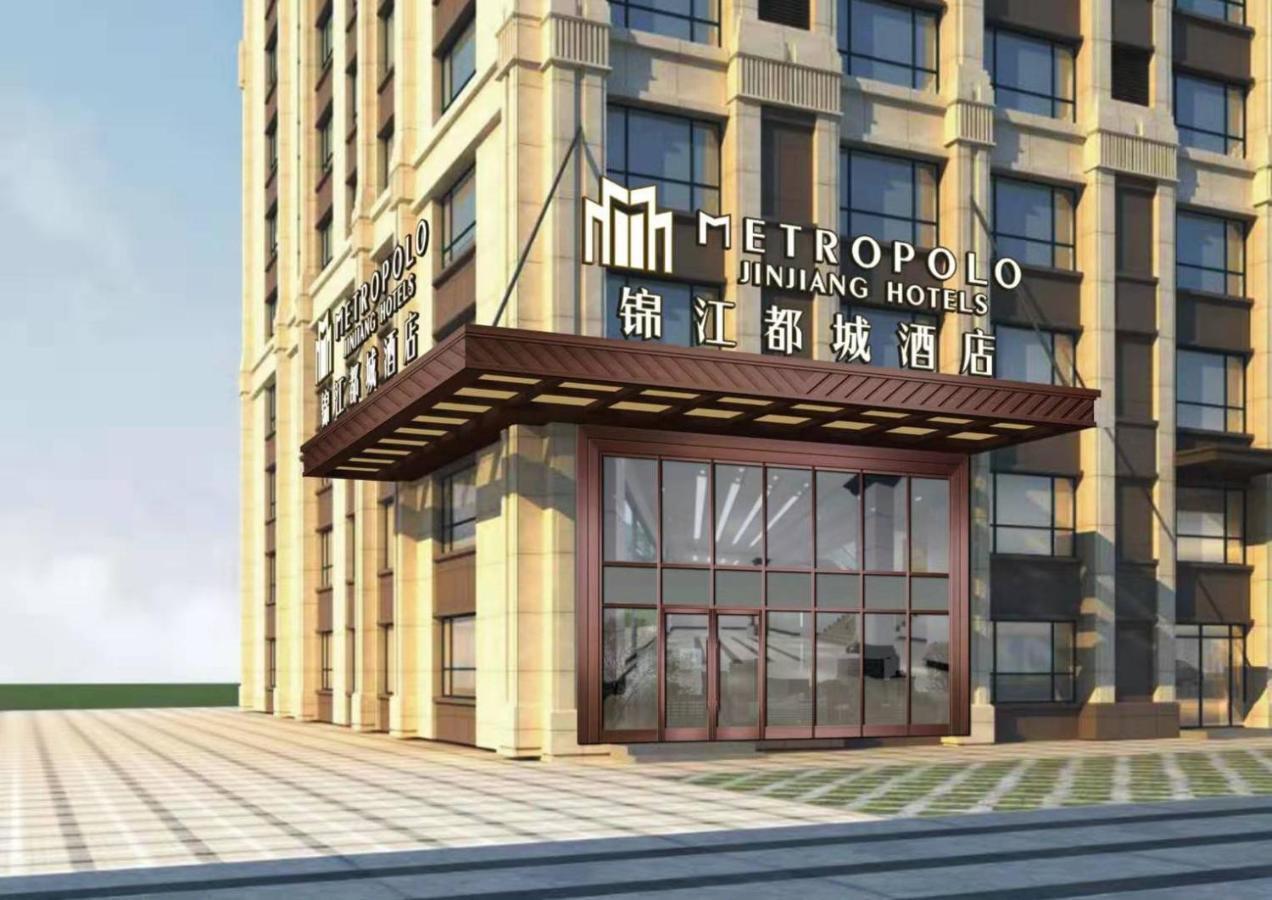 Отель  Metropolo Hotel (Harbin West Station Wanda Plaza)  - отзывы Booking