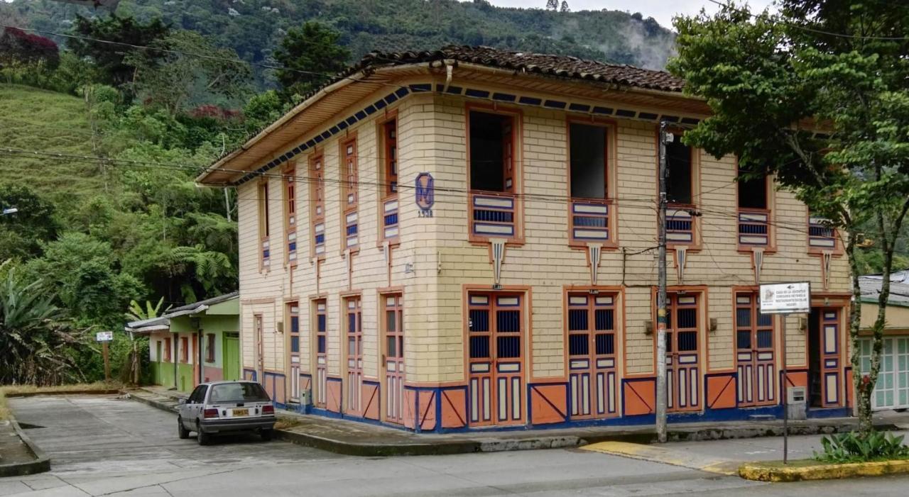Отель  HOSTAL CASA VICTORIA PIJAO
