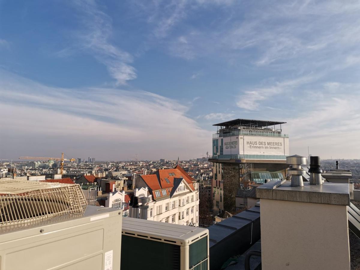 Апарт-отель  Exquisit Suiten Vienna