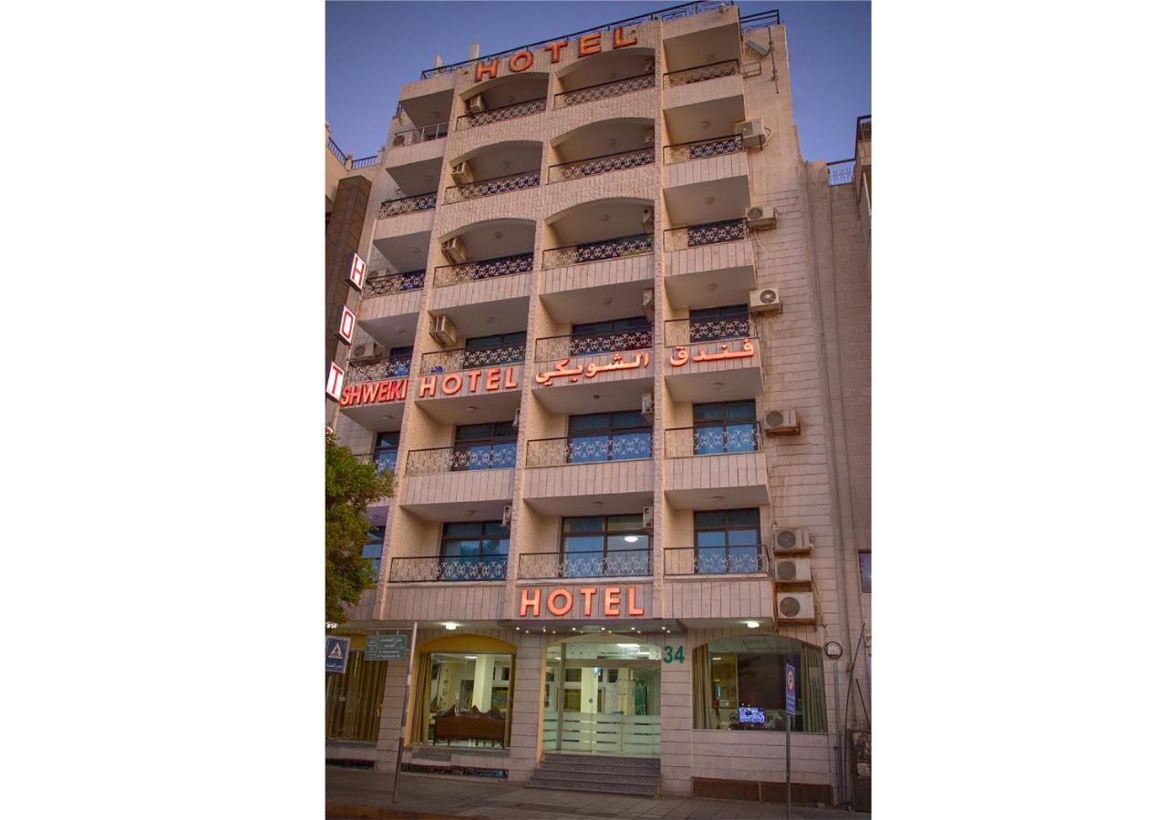 Отель  Shweiki International Hotel  - отзывы Booking