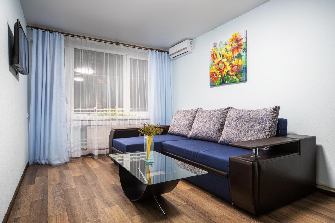 Апартаменты/квартира  Central Park Apartment  - отзывы Booking