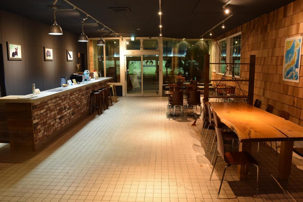 Хостел  Noboribetsu Guest House AKA & AO  - отзывы Booking