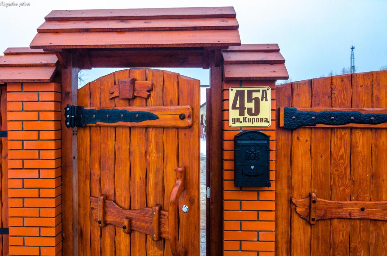 Отель  Гостевой дом на Кирова