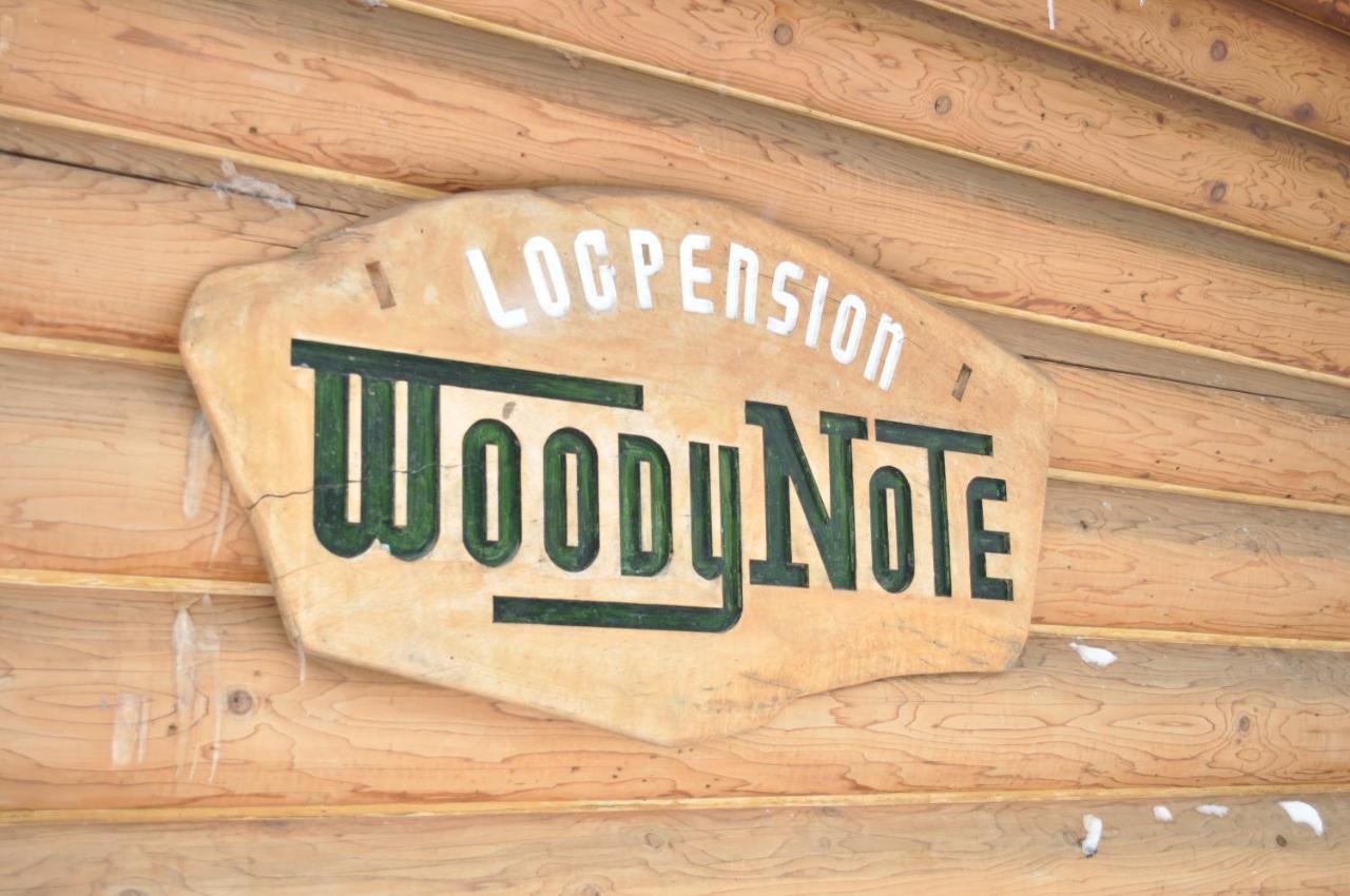 Лодж  Pension Woody Note  - отзывы Booking