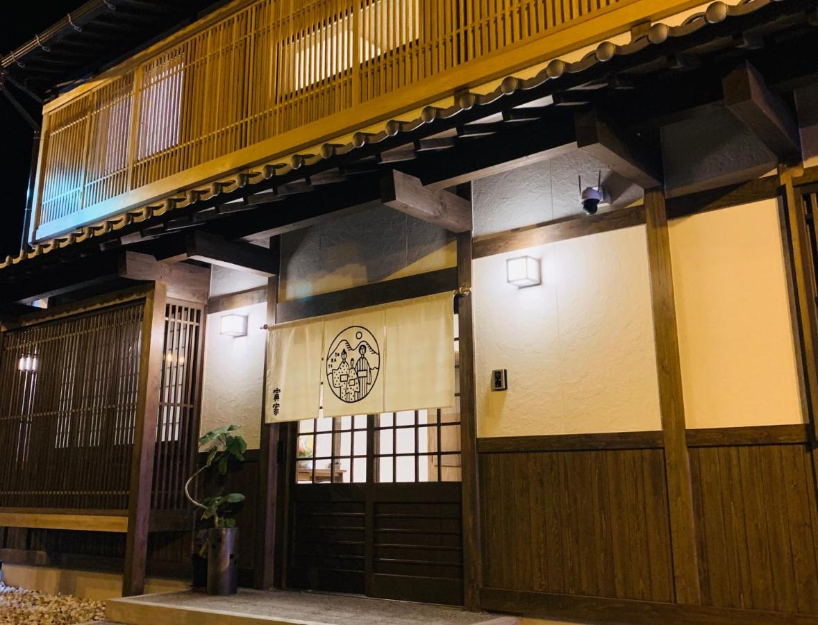 Отель  寅家 Toraya Ryokan