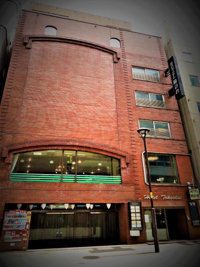 Отель  Hotel Tokeidai  - отзывы Booking