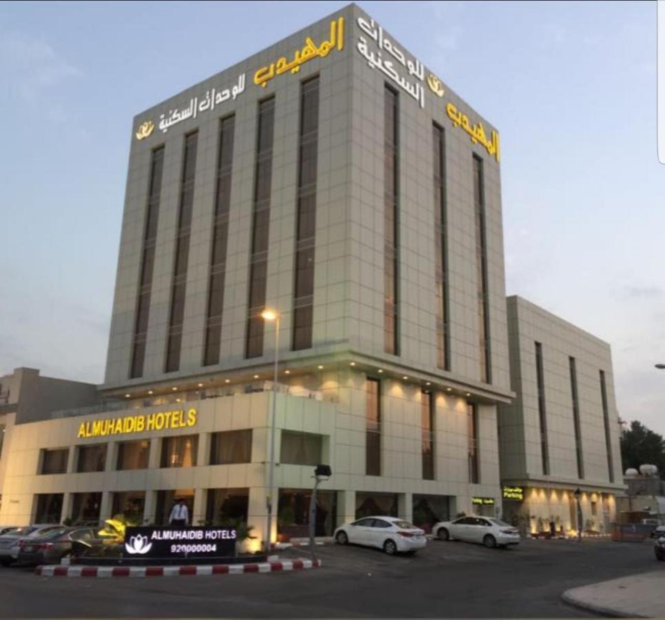 Отель  Al Muhaidb Gharnata - Al Malaz  - отзывы Booking
