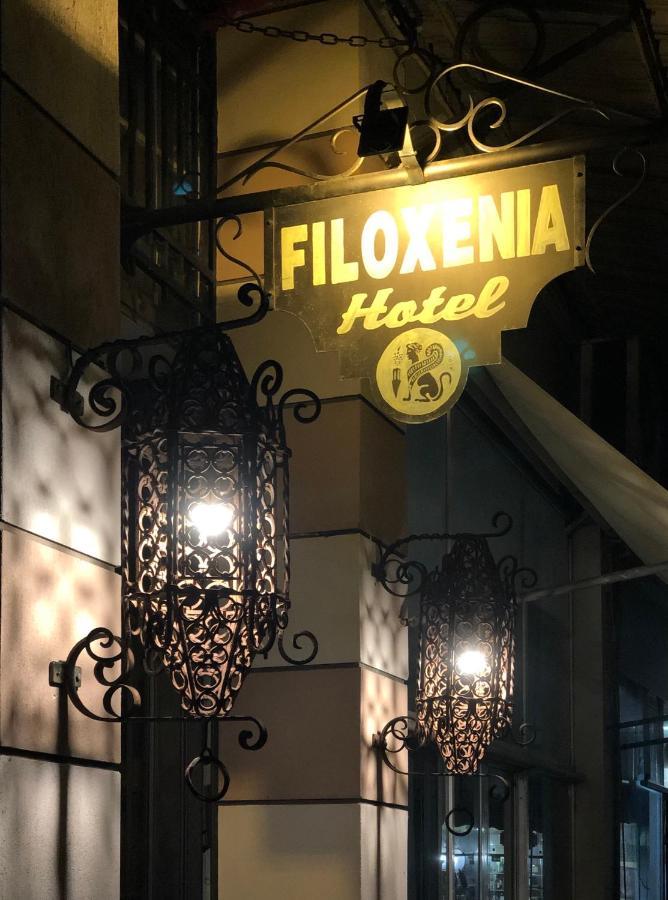 Отель  Отель  Filoxenia Hotel