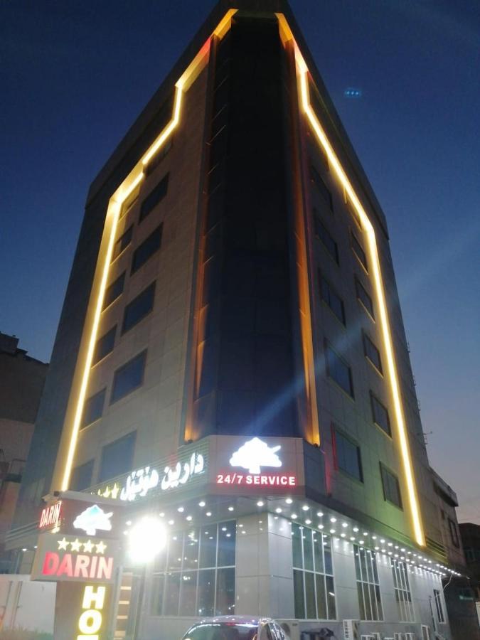 Отель  Отель  Darin Hotel