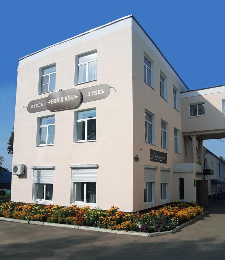 Мини-гостиница  Отель