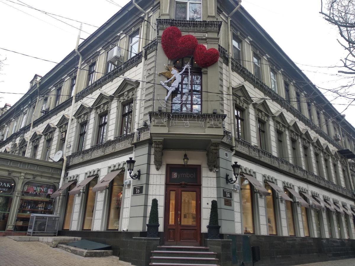 Апартаменты/квартира  Pushkinskaya 14 Aparts  - отзывы Booking