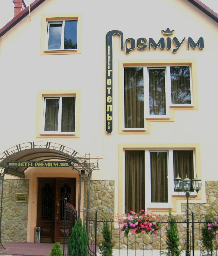Отель  Готель Преміум  - отзывы Booking