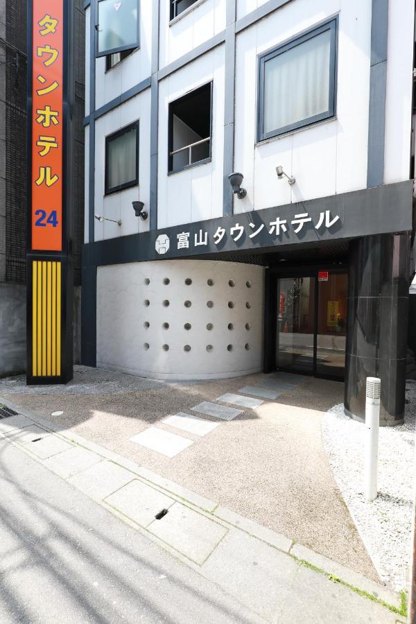 Отель  Toyama Town Hotel  - отзывы Booking
