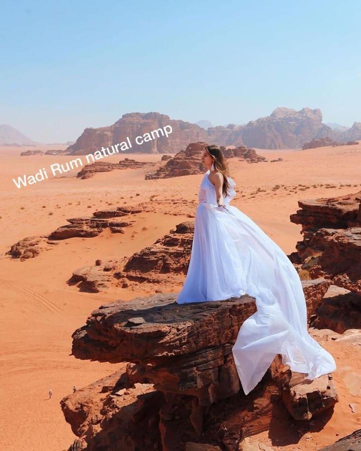 Wadi Rum natural camp