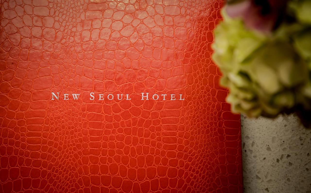 Отель  Отель  New Seoul Hotel