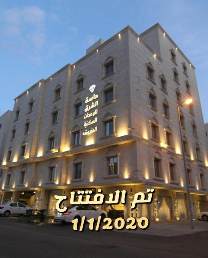 Отель  Отель  Masat Alsharq Furnished Apartments