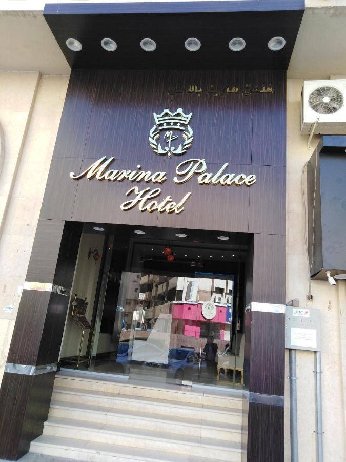Апарт-отель  Marina Palace Hotel