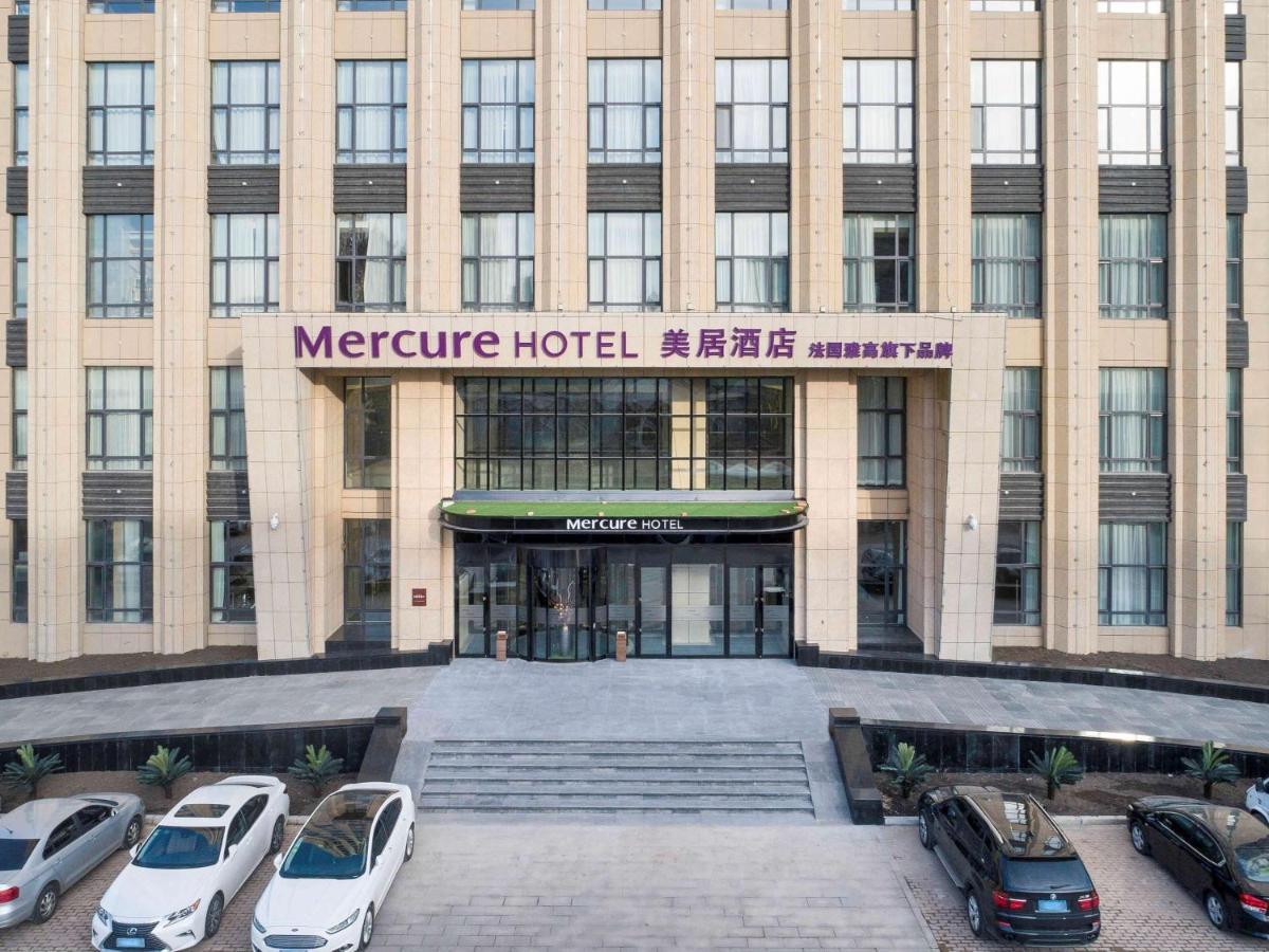 Отель  Mercure Harbin Songbei