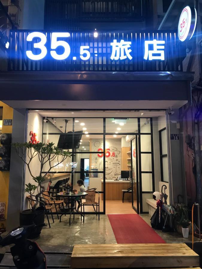 Гостевой дом  35.5 Inn  - отзывы Booking