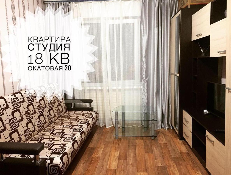 Апартаменты/квартира  Квартира студия на Окатовой 20