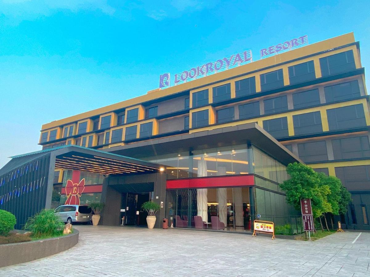 Отель  Look Royal Resort  - отзывы Booking