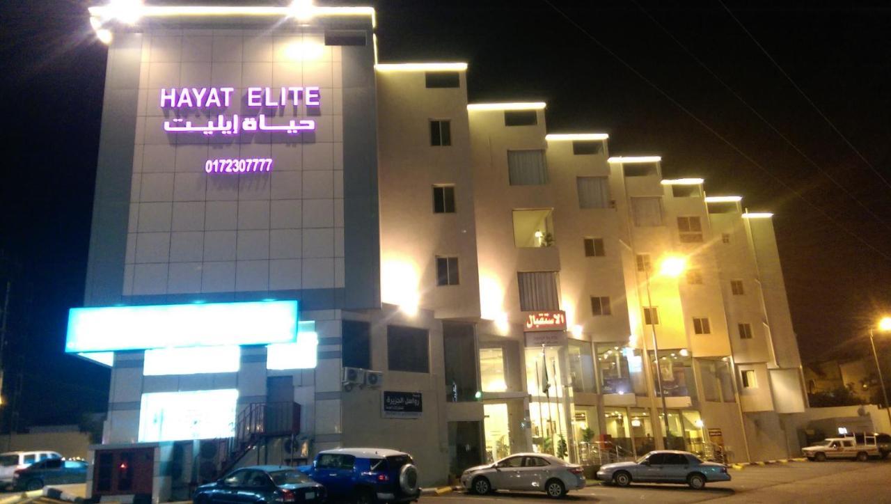 Отель  Отель  Hayat Elite Hotel