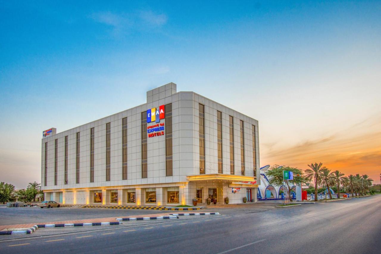 Отель  Отель  Ewaa Express Hotel - Buraydah