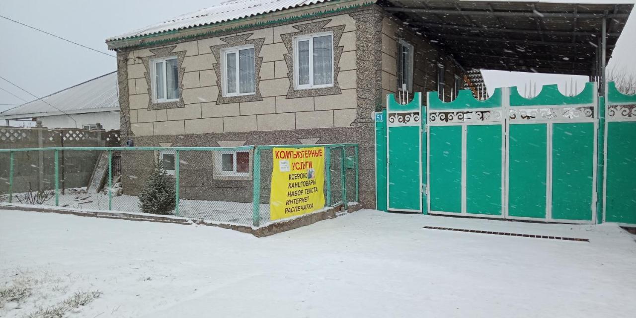 Проживание в семье  Проживание в семье  Guest Kyrgyz House