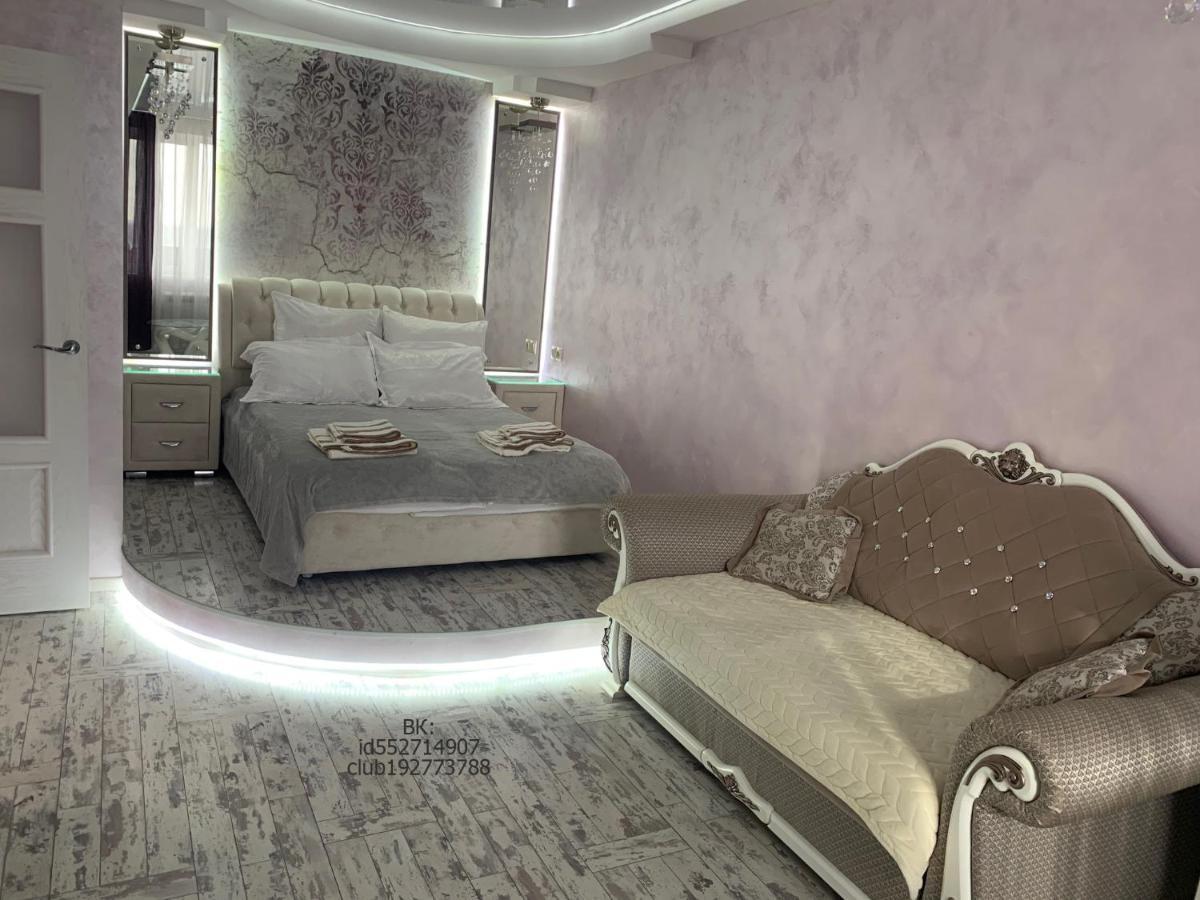 Апартаменты/квартира  Yaroslavl apartments  - отзывы Booking