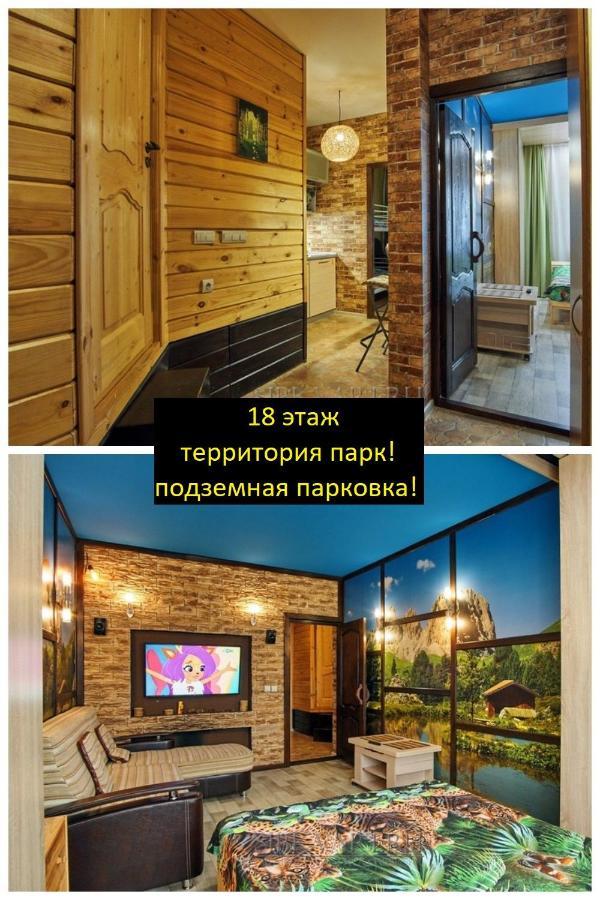 Апартаменты/квартира  Домик в лесу улица Лескова 21  - отзывы Booking