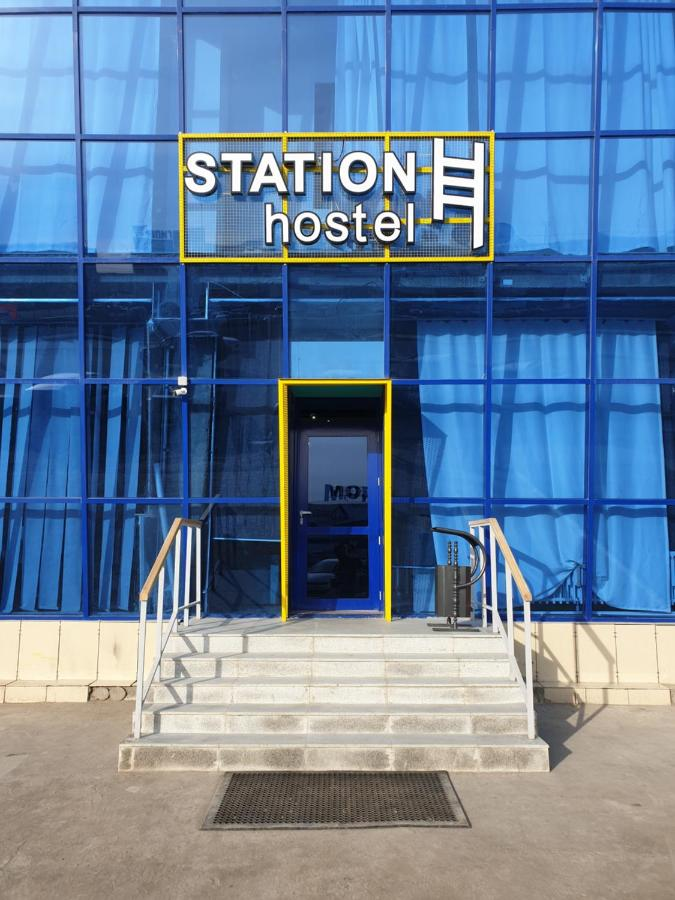 Хостел  Хостел  Station Hostel