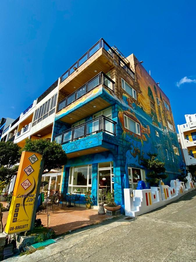 Проживание в семье  LoveSea 126 Beach Inn 戀海126 海灘旅棧  - отзывы Booking
