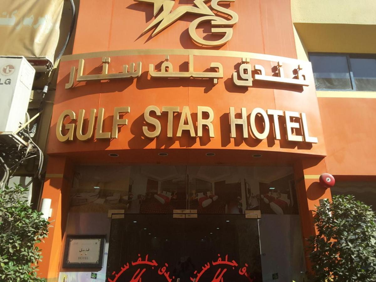 отель гульф стар дубай