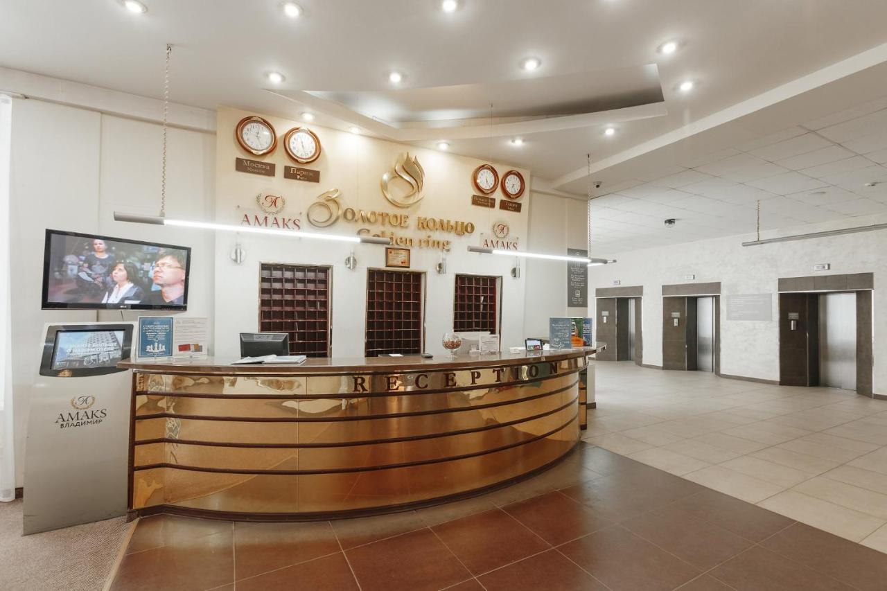 Отель  АМАКС Золотое Кольцо  - отзывы Booking