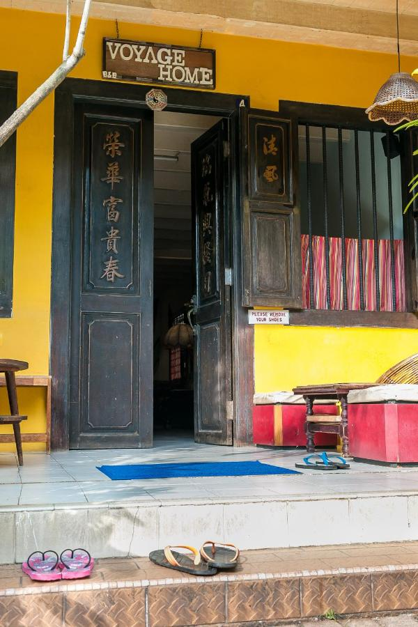 Отель типа «постель и завтрак»  Voyage Home&Guesthouse