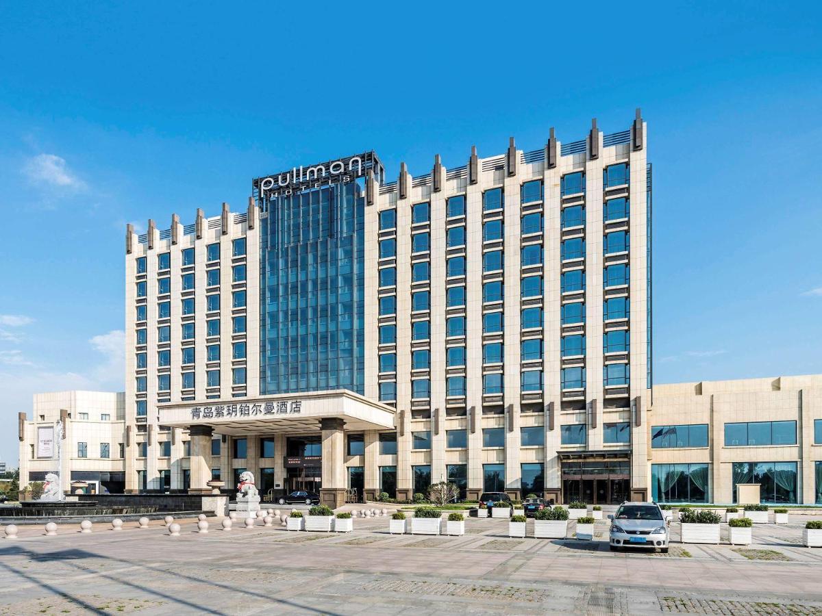 Отель  Pullman Qingdao Ziyue