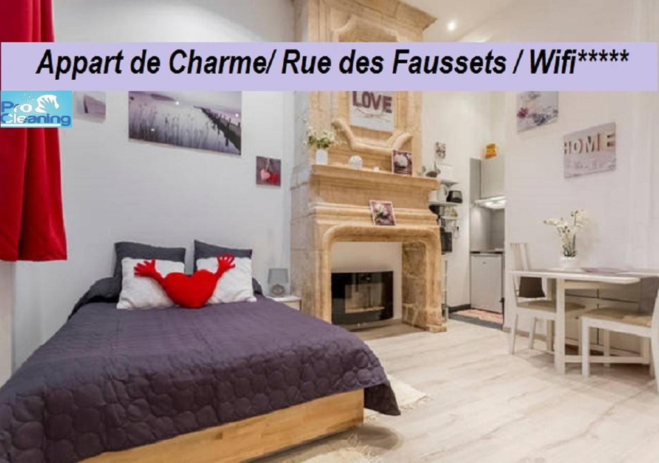 Апартаменты/квартира  Appart De Charme / Rue Des Faussets