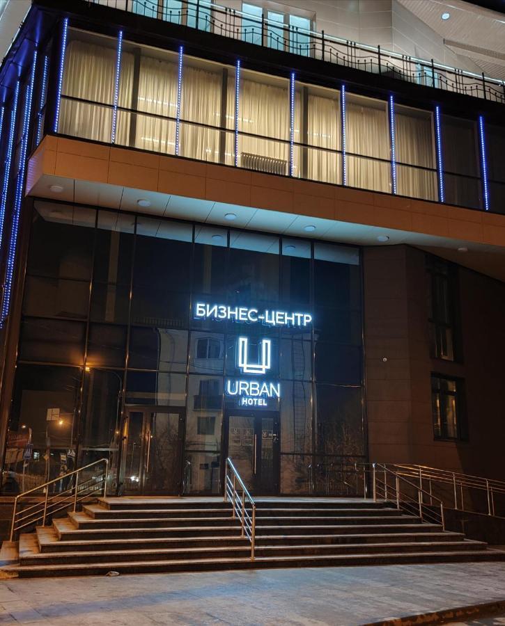 Отель  Urban Hotel  - отзывы Booking