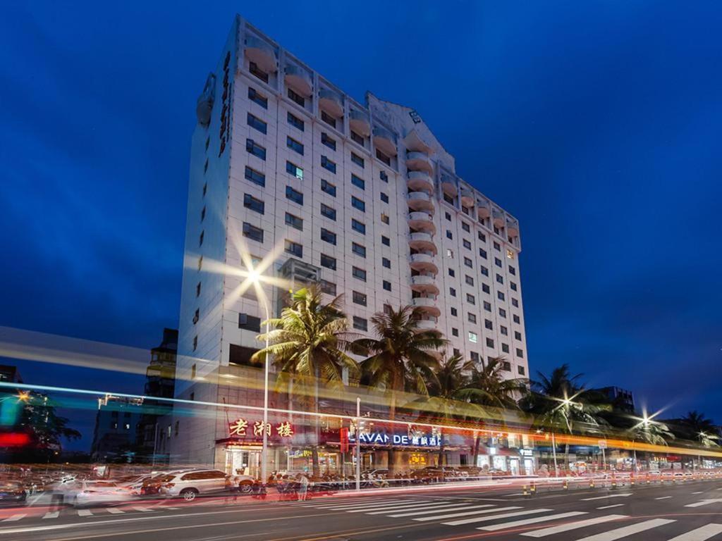 Отель Отель Lavande Hotel Haikou Hainan University