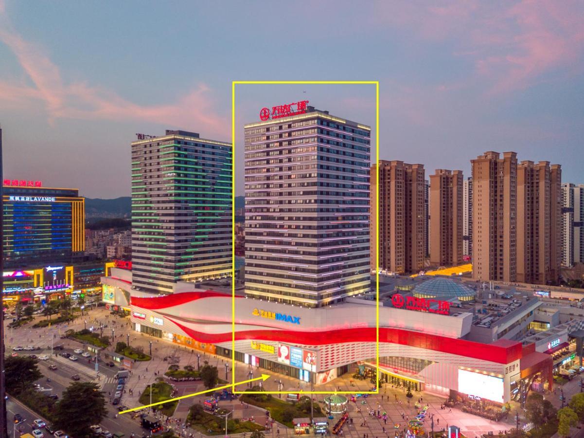 Апарт-отель  Osmanthus Theme Aparthotel Wanda Plaza